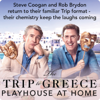 playhouse---200x200---triptogreece.png
